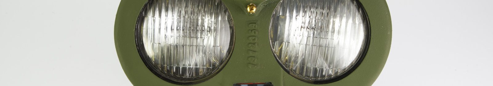 dual-head-lamp